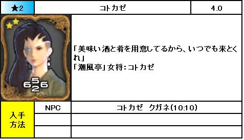 f:id:jinbarion7:20190213224319p:plain