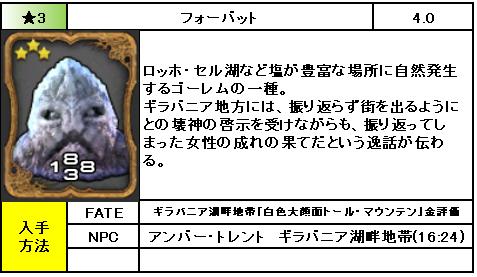f:id:jinbarion7:20190213224349p:plain