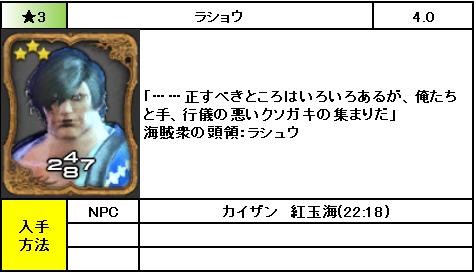f:id:jinbarion7:20190213224450p:plain