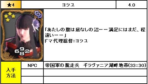 f:id:jinbarion7:20190213224559p:plain