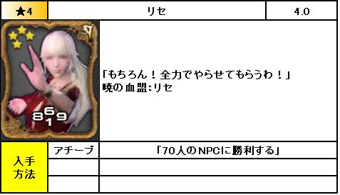 f:id:jinbarion7:20190213224620p:plain