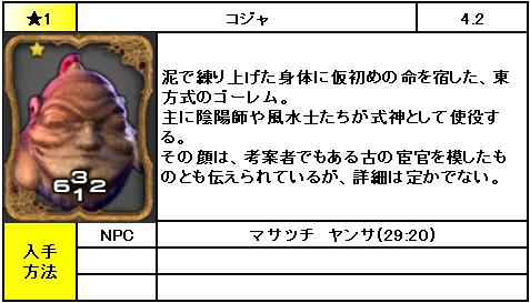 f:id:jinbarion7:20190213224721p:plain