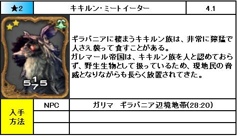 f:id:jinbarion7:20190213224809p:plain