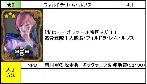 f:id:jinbarion7:20190213224956p:plain