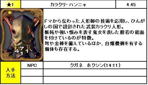 f:id:jinbarion7:20190213225211p:plain