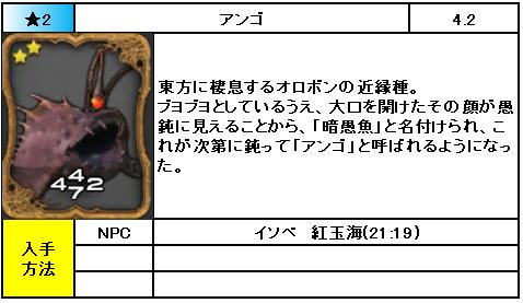 f:id:jinbarion7:20190213225352p:plain