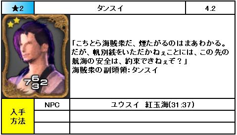 f:id:jinbarion7:20190213225453p:plain