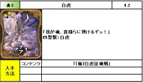 f:id:jinbarion7:20190213225549p:plain