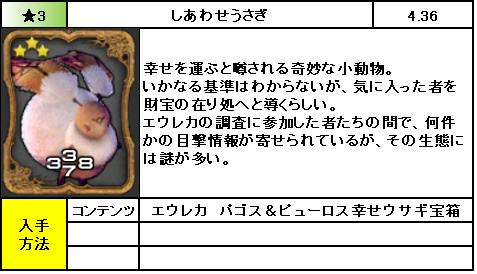 f:id:jinbarion7:20190213225620p:plain