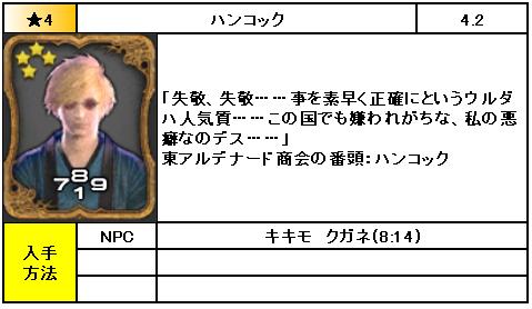 f:id:jinbarion7:20190213225922p:plain