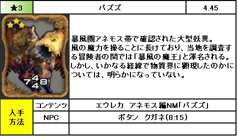 f:id:jinbarion7:20190213230224p:plain