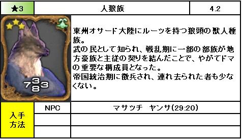 f:id:jinbarion7:20190213230313p:plain