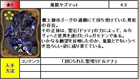 f:id:jinbarion7:20190213230527p:plain