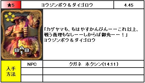 f:id:jinbarion7:20190213230556p:plain