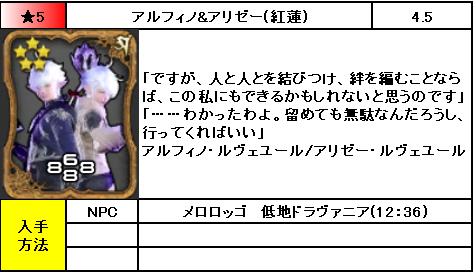 f:id:jinbarion7:20190213230650p:plain