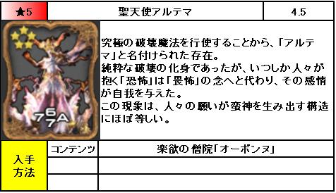 f:id:jinbarion7:20190213230744p:plain