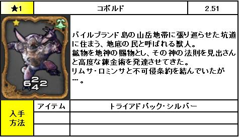 f:id:jinbarion7:20190213233012p:plain