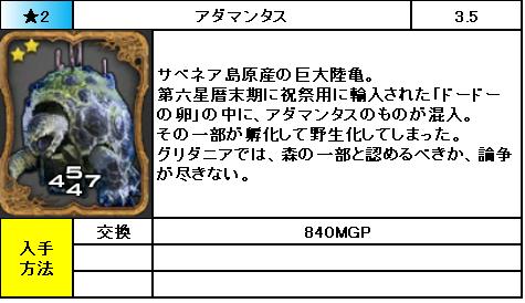 f:id:jinbarion7:20190213233832p:plain
