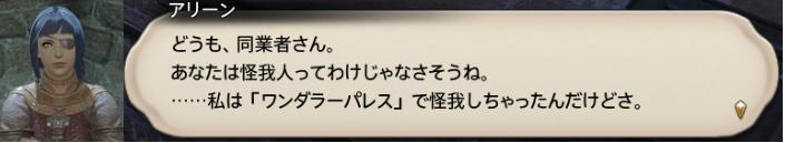 f:id:jinbarion7:20190214214848p:plain