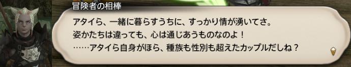 f:id:jinbarion7:20190214223006p:plain