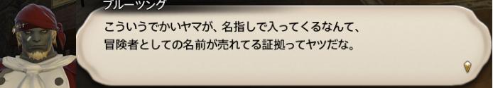 f:id:jinbarion7:20190216010259p:plain