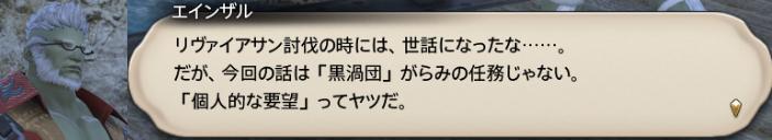 f:id:jinbarion7:20190216010628p:plain