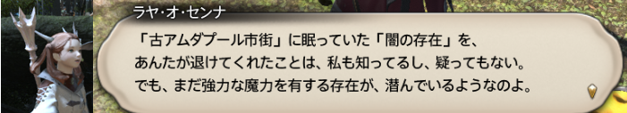 f:id:jinbarion7:20190218175558p:plain
