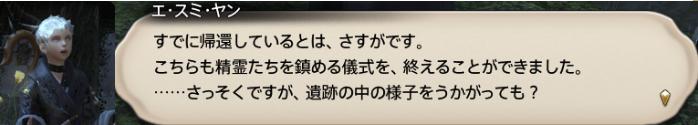 f:id:jinbarion7:20190218175758p:plain