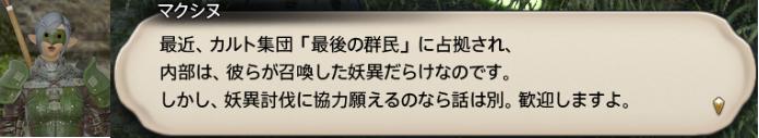 f:id:jinbarion7:20190219211620p:plain