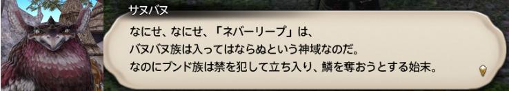 f:id:jinbarion7:20190219213135p:plain