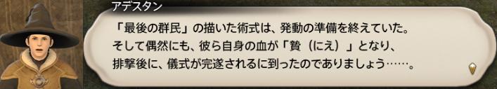 f:id:jinbarion7:20190221205928p:plain
