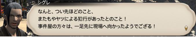 f:id:jinbarion7:20190222190200p:plain
