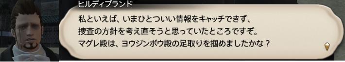 f:id:jinbarion7:20190222211653p:plain