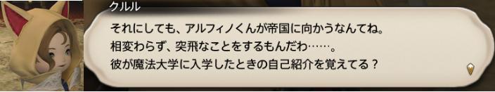 f:id:jinbarion7:20190223105020p:plain