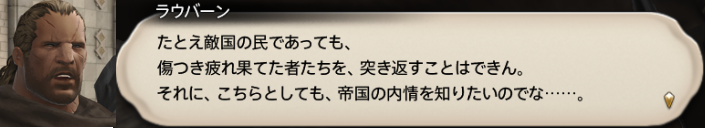 f:id:jinbarion7:20190224223314p:plain