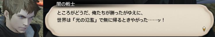 f:id:jinbarion7:20190224233030p:plain