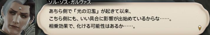 f:id:jinbarion7:20190225002747p:plain
