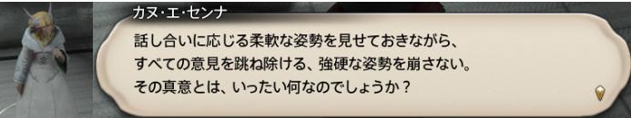 f:id:jinbarion7:20190228080034p:plain