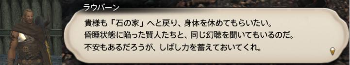 f:id:jinbarion7:20190228220243p:plain