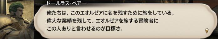 f:id:jinbarion7:20190301194126p:plain