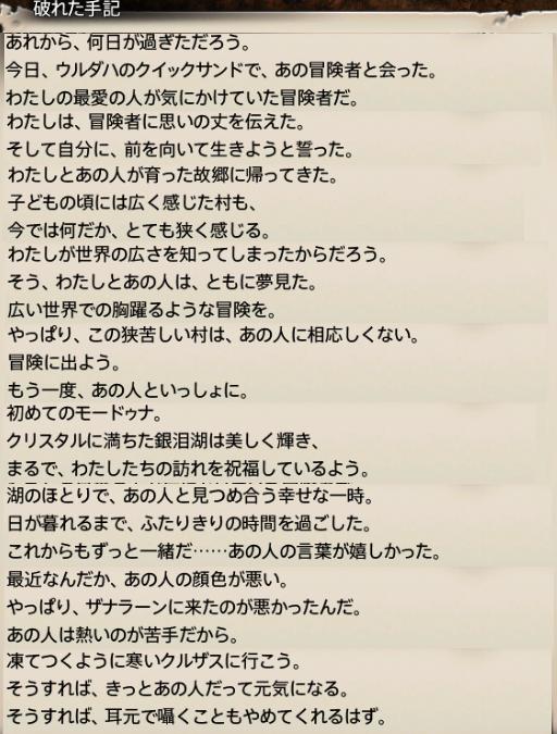 f:id:jinbarion7:20190305075218p:plain
