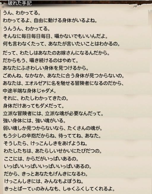 f:id:jinbarion7:20190305075242p:plain