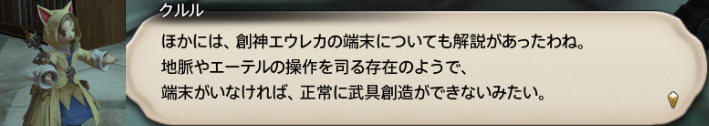 f:id:jinbarion7:20190308210154p:plain