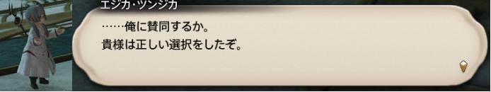 f:id:jinbarion7:20190308235002p:plain