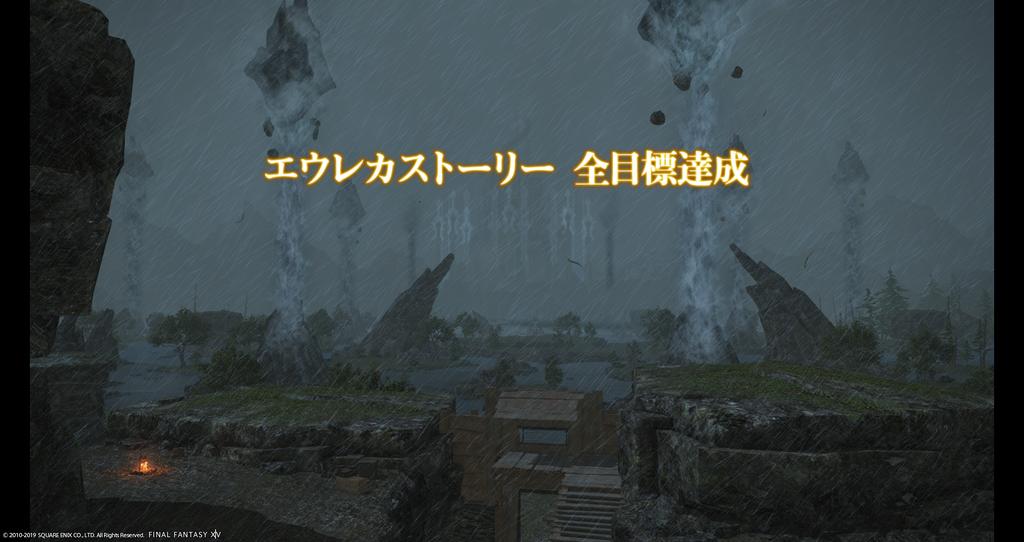 f:id:jinbarion7:20190309000454p:plain