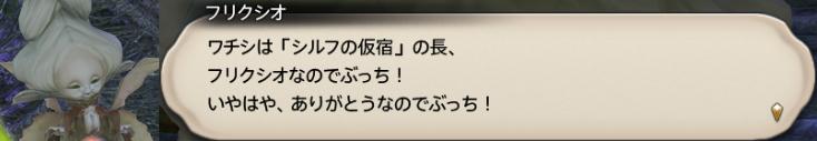 f:id:jinbarion7:20190313000611p:plain