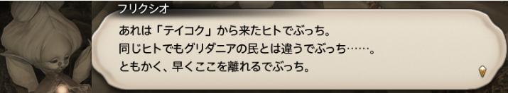 f:id:jinbarion7:20190313001110p:plain