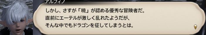 f:id:jinbarion7:20190325204534p:plain