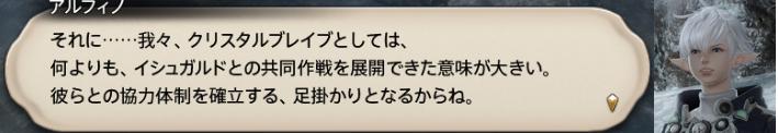 f:id:jinbarion7:20190330233110p:plain