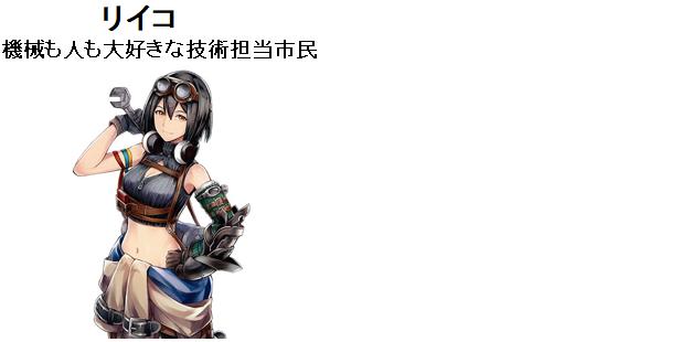 f:id:jinbarion7:20190405173421p:plain